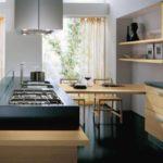 opțiuni de design de bucătărie mare