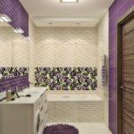design de la salle de bain combinée moderne