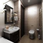 design inhabituel d'une salle de bain combinée à des toilettes