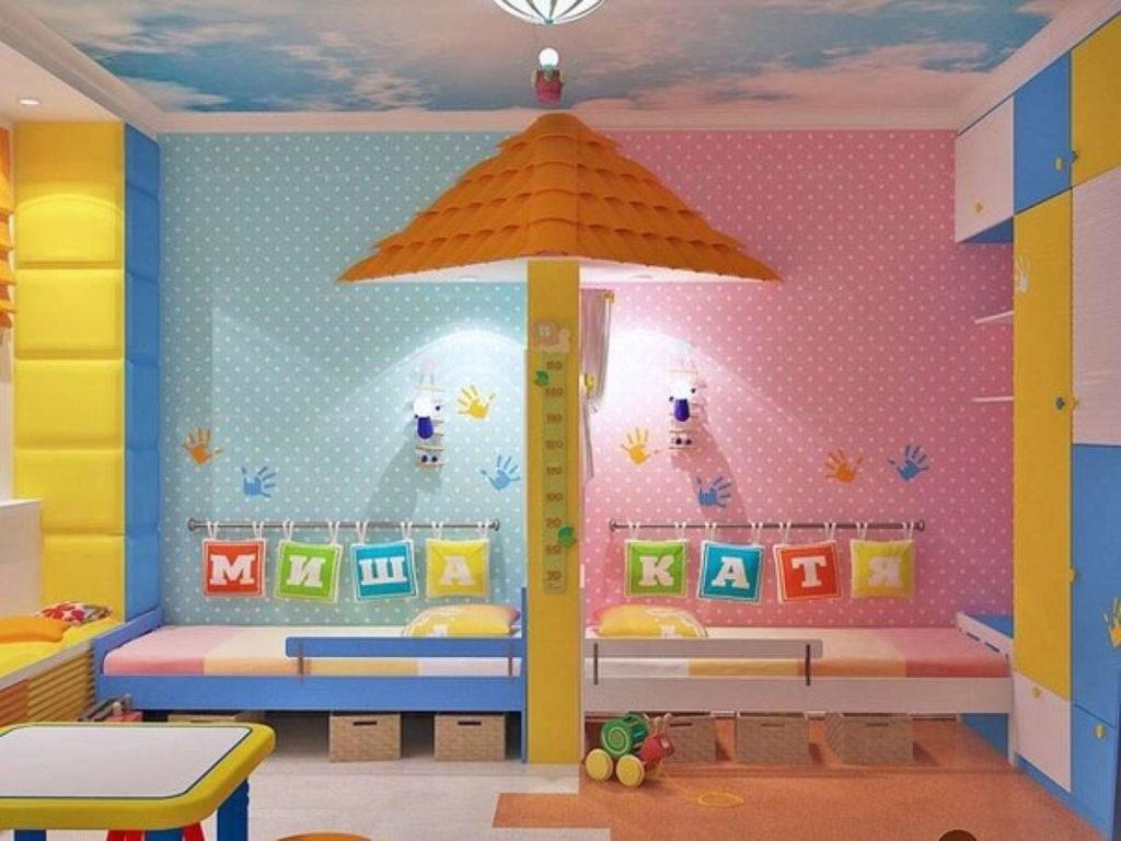 Conception d'une chambre d'enfant pour deux noms d'enfants hétérosexuels
