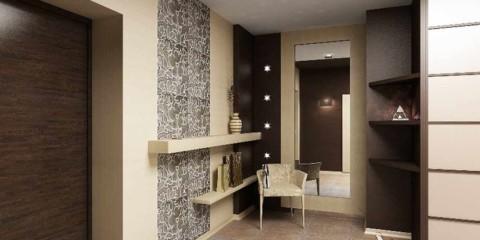 un exemple d'une conception inhabituelle de l'image du couloir