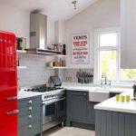 versiunea frumosului design al fotografiei de bucătărie roșie