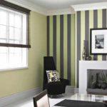 Un exemple de papier peint léger pour une photo de salon