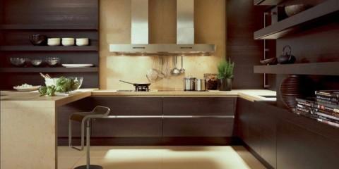variante d'un décor inhabituel de l'image de la cuisine