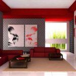 Un exemple d'un design de papier peint lumineux pour une photo de salon