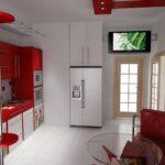 cuisine séjour 15 m2 photo intérieur