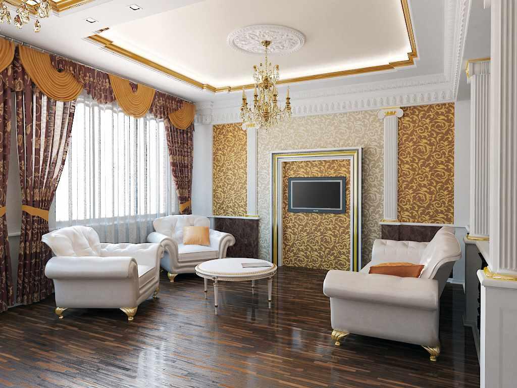 Một ví dụ về trang trí ánh sáng cho giấy dán tường cho phòng khách