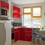 versiunea unui stil neobișnuit de fotografie de bucătărie roșie