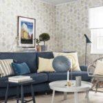 Un exemple de papier peint intérieur clair pour une photo de salon
