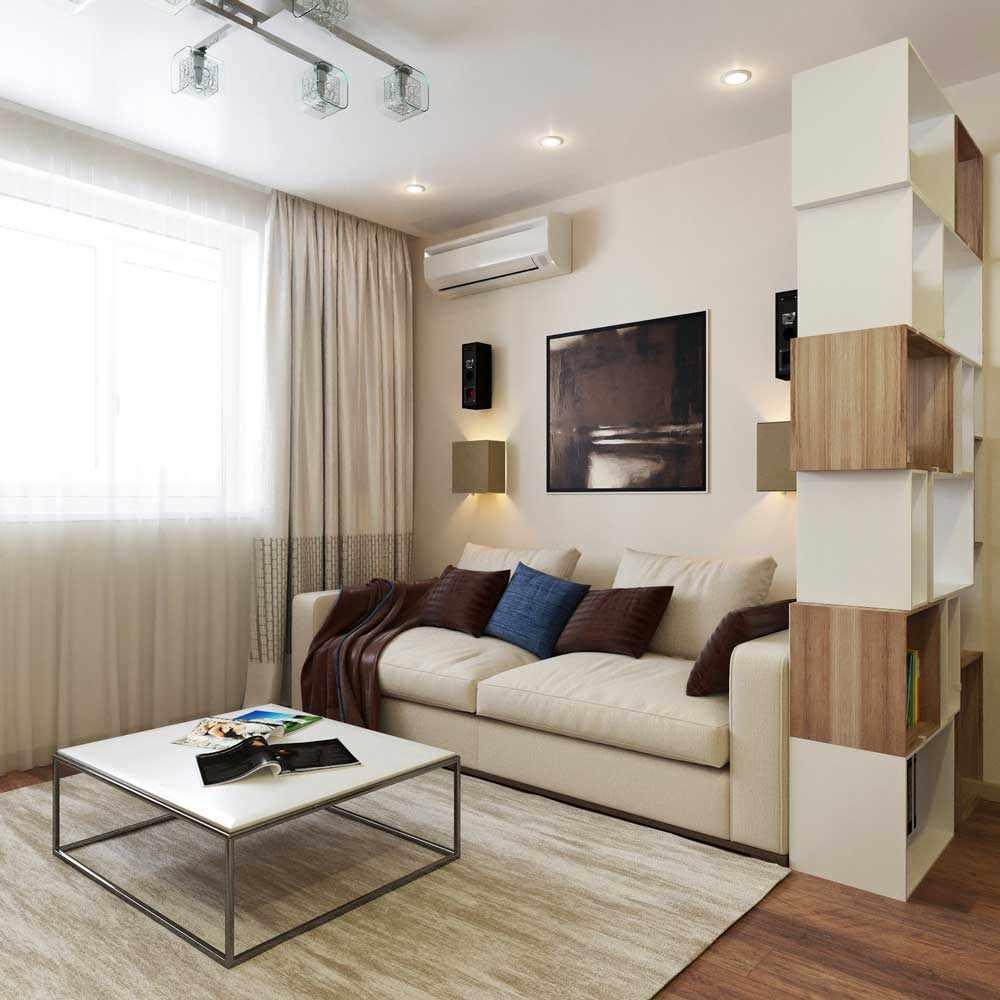 idée d'un style insolite d'un salon de 25 m²