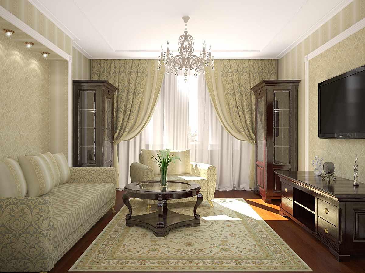 option style lumineux du séjour 17 m²