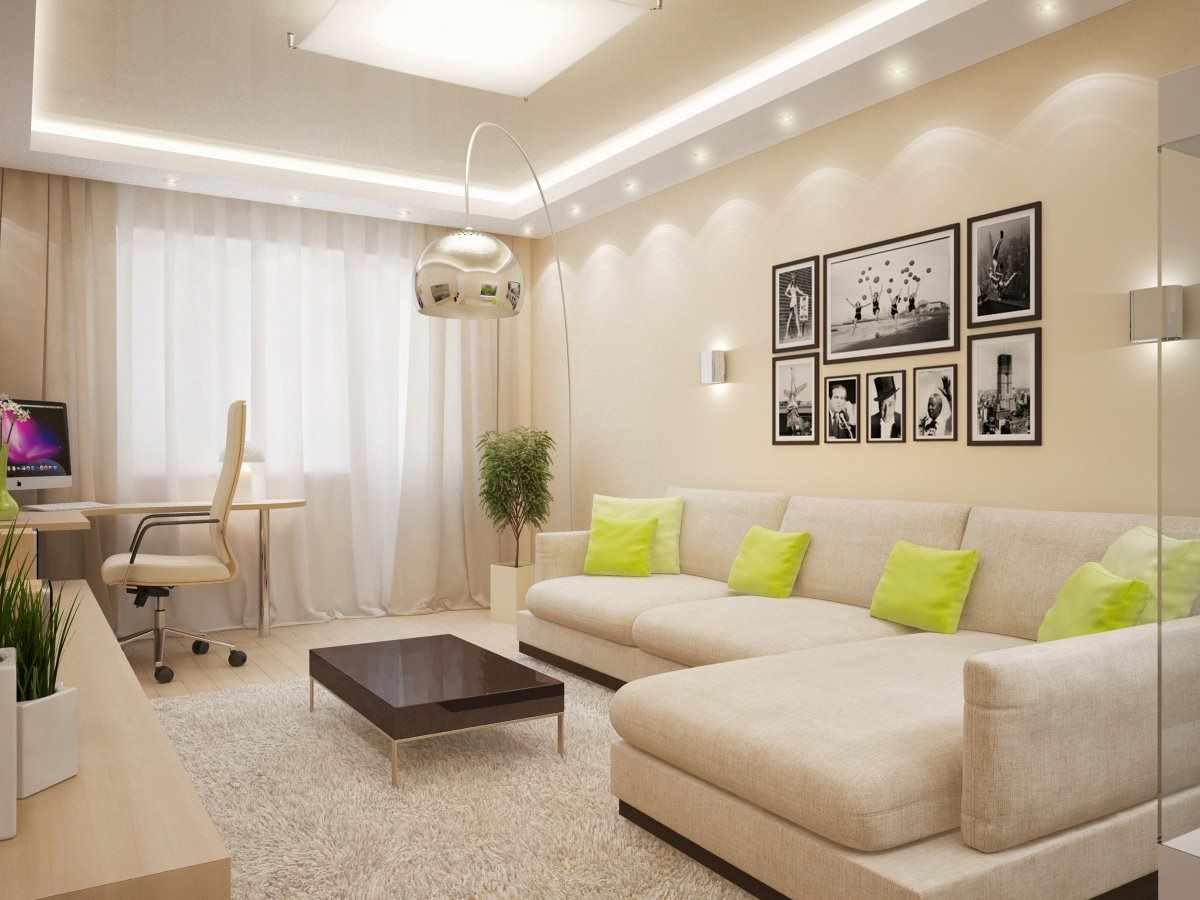 Un exemple d'un beau design d'un salon de 17 m²
