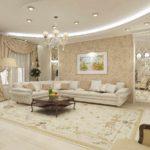 idée d'un décor lumineux d'un salon photo 17 m²