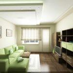 variante de l'intérieur insolite du salon photo 16 m²