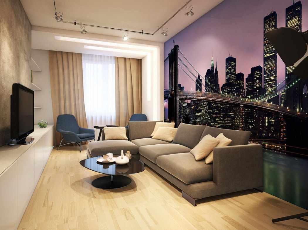 Un exemple d'un beau design d'un salon de 16 m²
