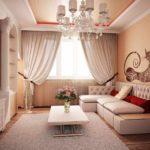 variante du design lumineux du salon photo 17 m²