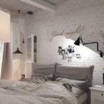 Mur de briques blanches à l'intérieur de la chambre