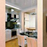 Spațiu suplimentar de depozitare și iluminare suplimentară după combinare