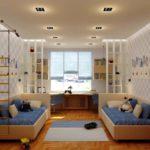 Chambre intérieure symétrique pour garçons