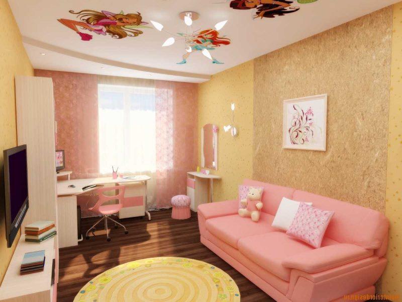 Intérieur de la chambre d'enfants rose