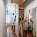 Couloir intérieur dans le salon