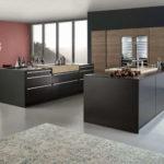 intérieur de cuisine de style minimaliste