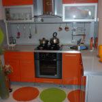 Casque d'angle avec portes orange