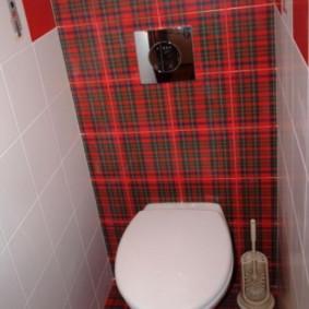 Couvercle de toilette blanc