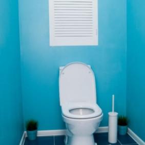 Murs bleus et sol bleu
