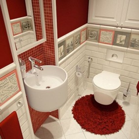 Lavabo rond compact