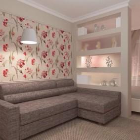 chambre salon 17 m² intérieur photo