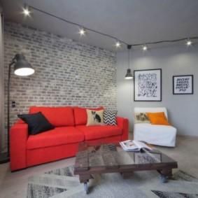 mur de briques dans la décoration photo du salon