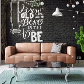 mur de briques dans le salon options de photo
