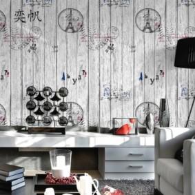 papier peint pour la conception de photos de salon moderne