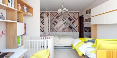chambre et enfants dans une photo de décor de chambre