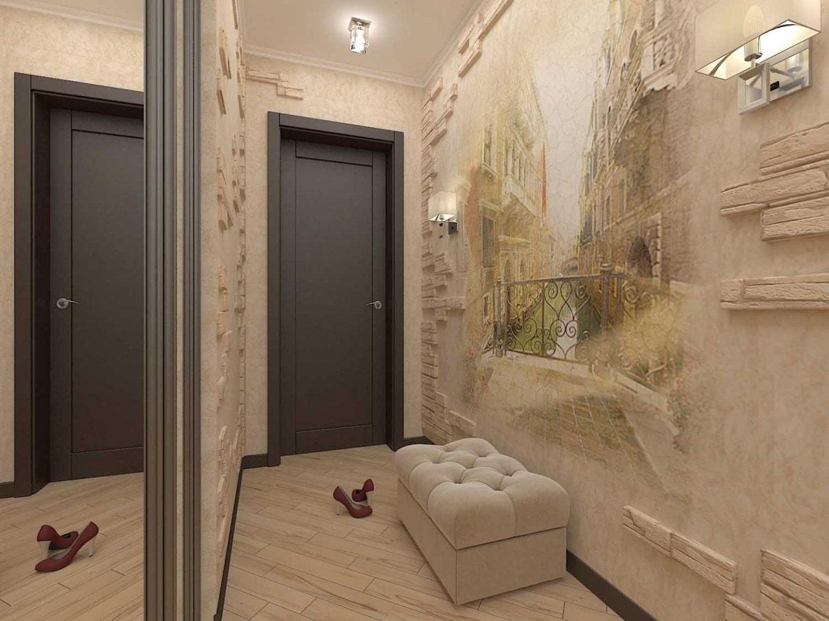 les murs du couloir sont beiges