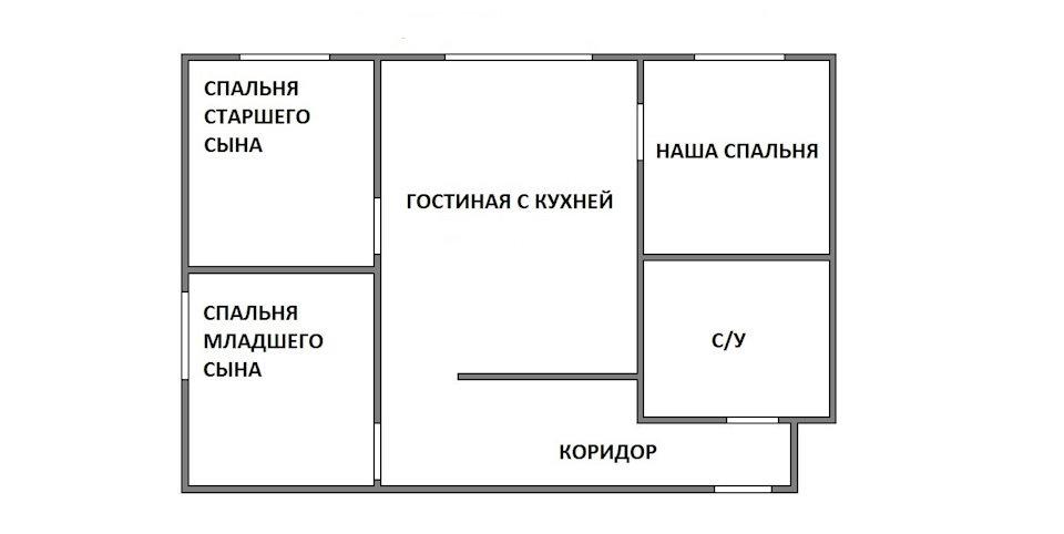Plan d'un appartement de deux pièces après réaménagement en appartement de trois pièces