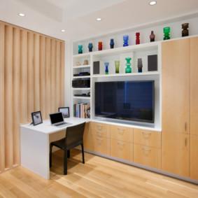 Meubles de salon avec façades en bois