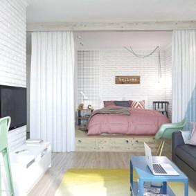 Zonage de la salle commune avec rideaux lumineux