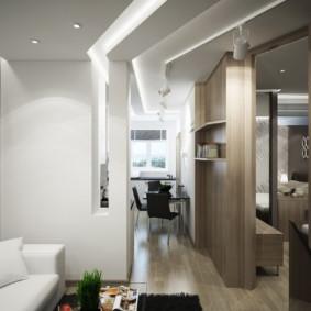 Salon compact dans un appartement de deux chambres