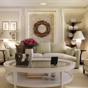 Table basse élégante avec étagère inférieure