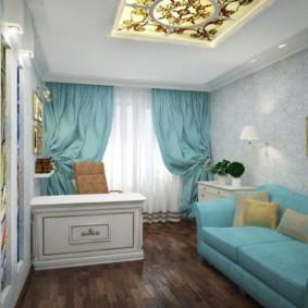 Canapé rembourré avec revêtement bleu