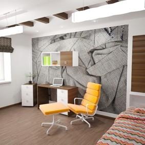 Décoration murale chambre avec bureau