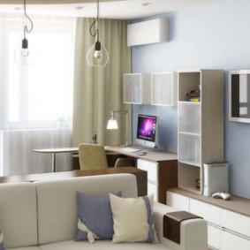 Mobilier modulaire à l'intérieur de l'appartement