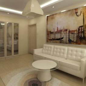 Peinture à l'intérieur d'un appartement moderne