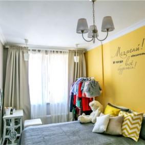 L'inscription sur le mur jaune de la chambre