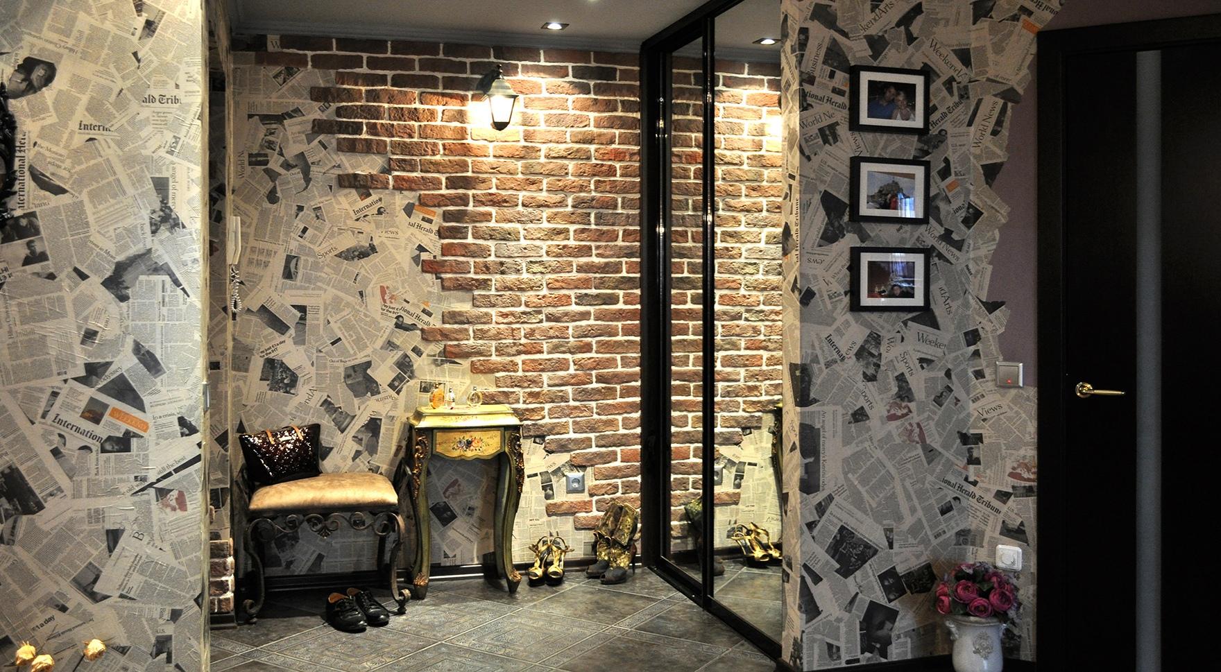papier peint dans les combinaisons de couloir