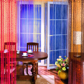 rideaux de cuisine