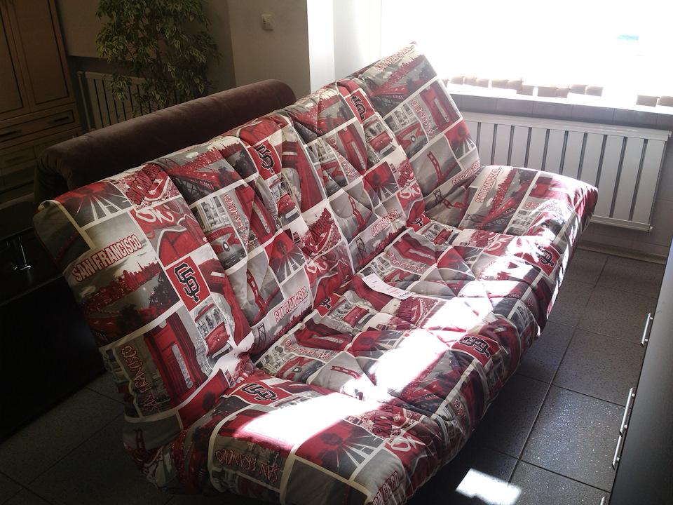 Canapé pliant dans le salon