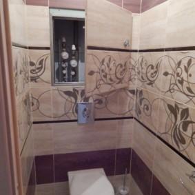 Toilette suspendue blanche
